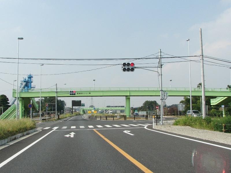 前領家にこにこ橋