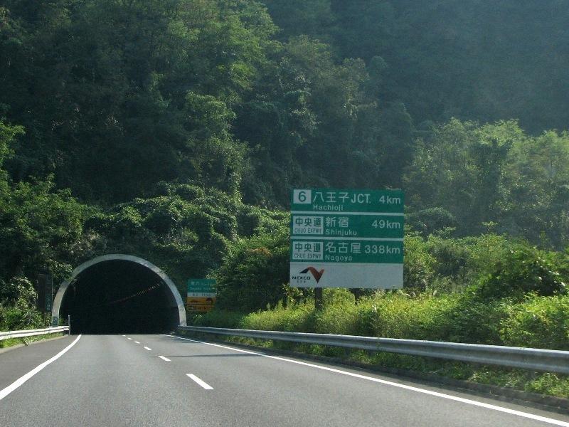 名古屋まで336km
