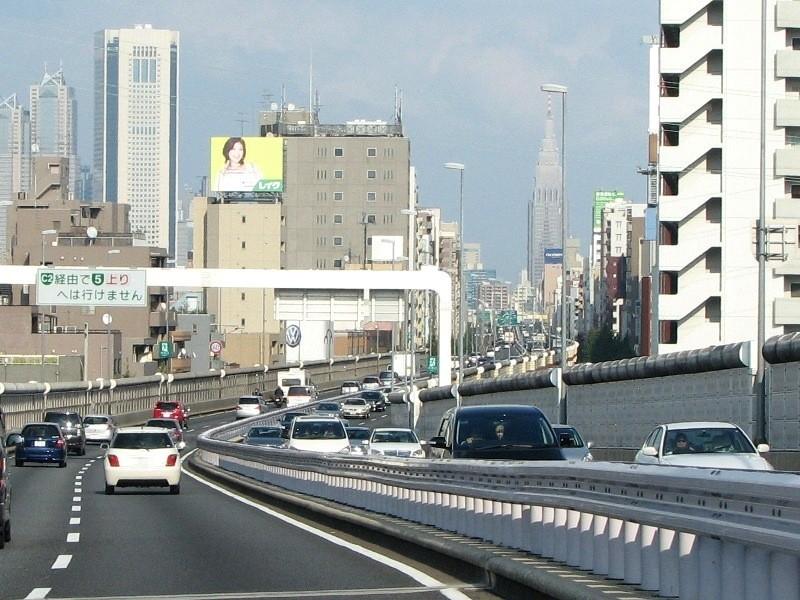 首都高4号新宿線