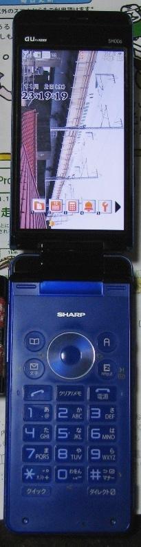 SH006