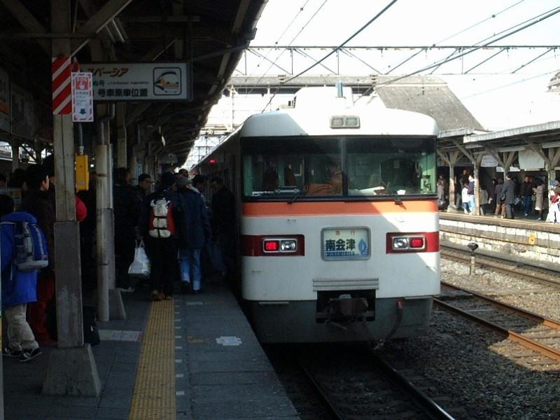東武350系急行「南会津」