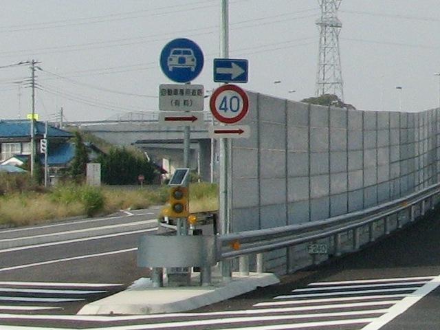 自転車の 自転車 標識番号 : 高速道路の標識が変わるのに ...