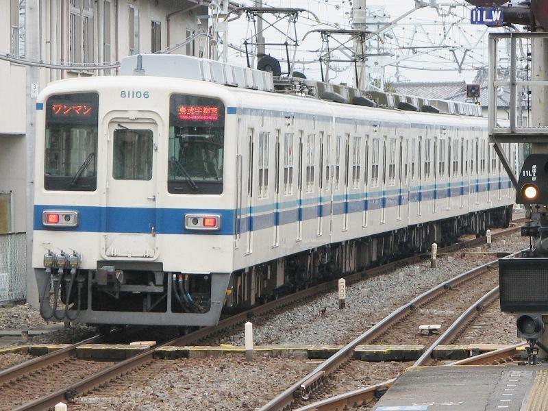 東武8000系 行き先表示 LED式