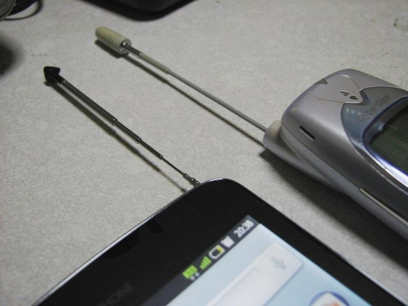 ワンセグ用と通話用のアンテナ