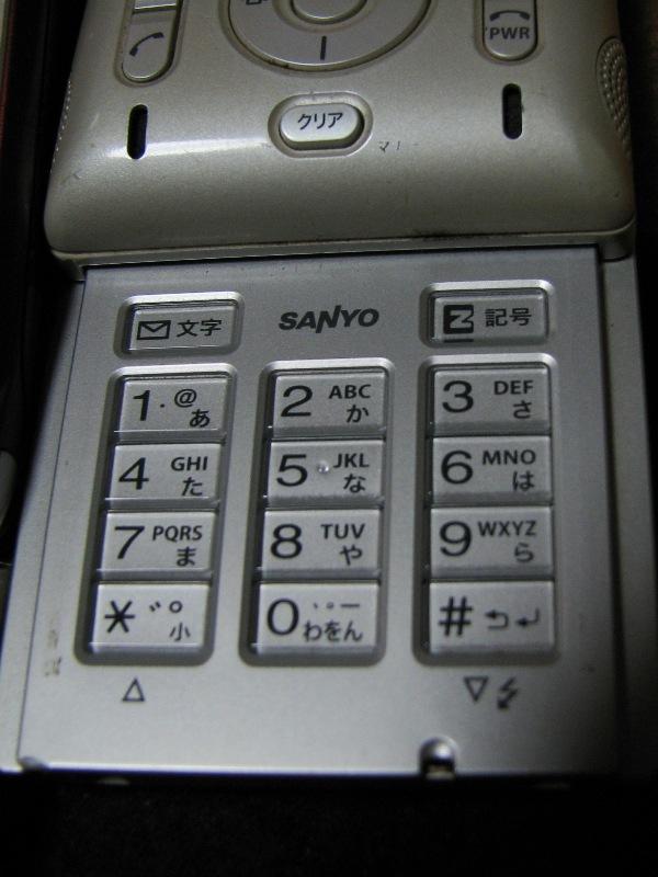 A5503SA 10キー