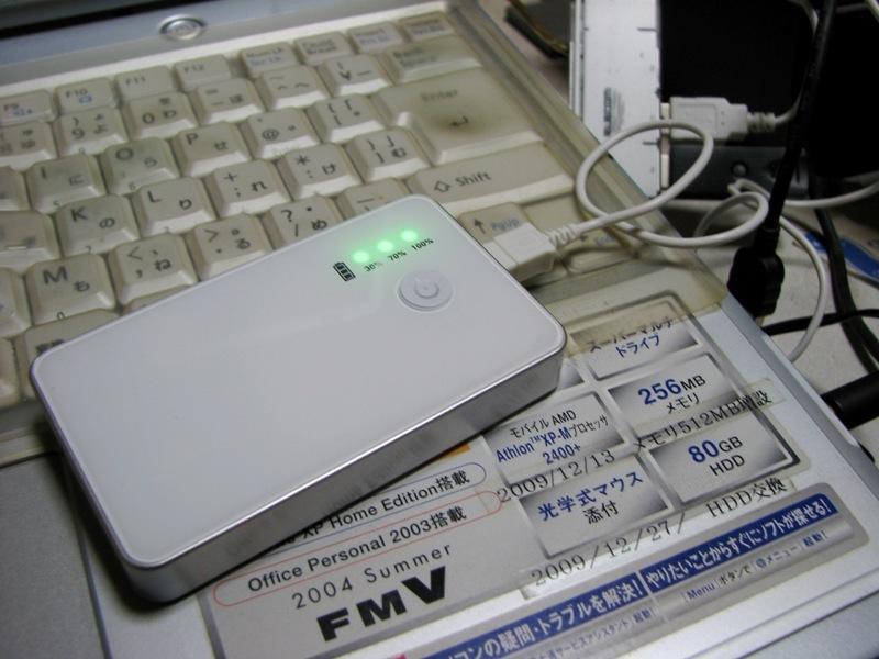 PCから充電