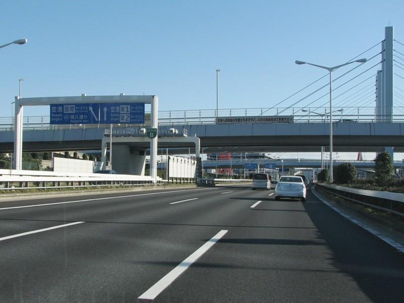 空港中央出口