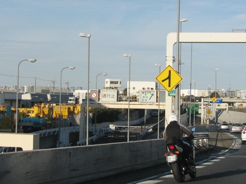空港西入口