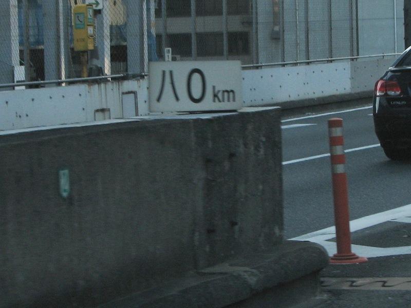 0kmポスト