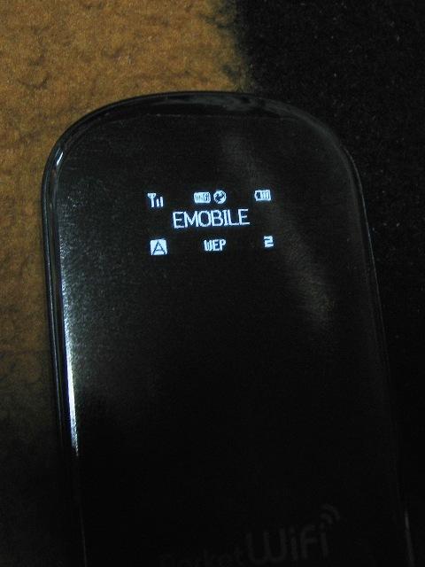 Wi-Fi2台接続中