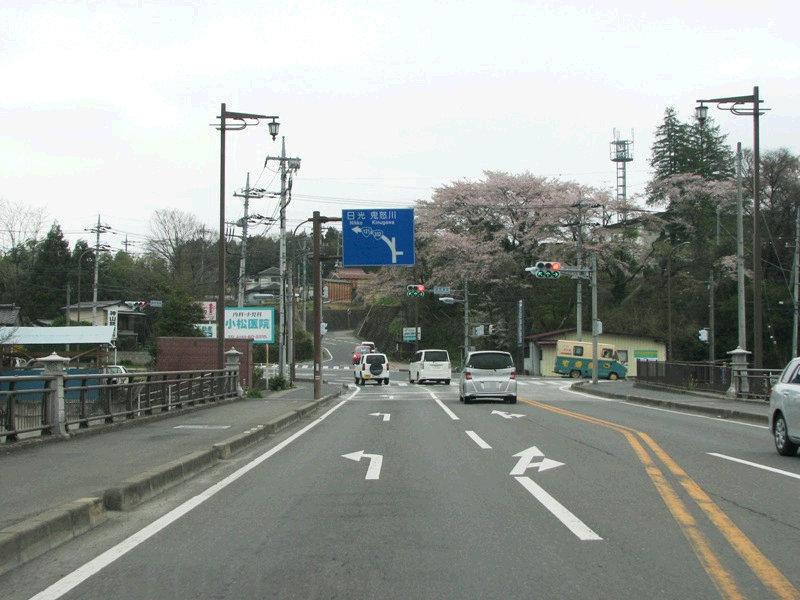御成橋町交差点