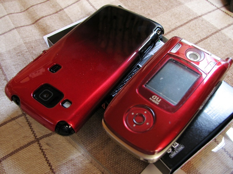 IS13SHとA5503SA