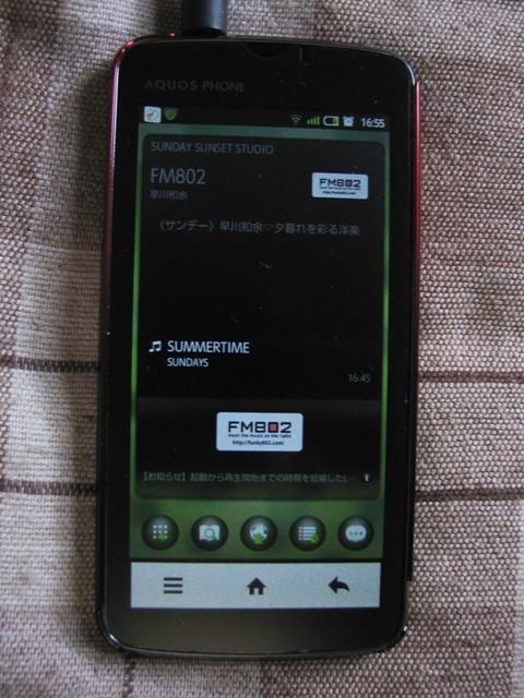 LISMO WAVE FM802