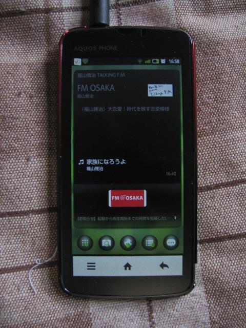 LISMO WAVE FM OSAKA