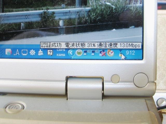 PC Wi-Fi接続中