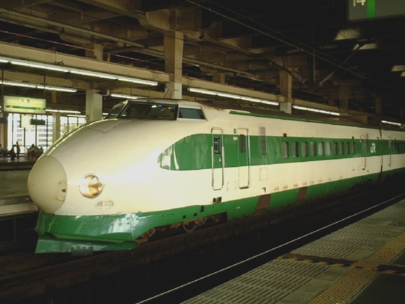221型1500番台