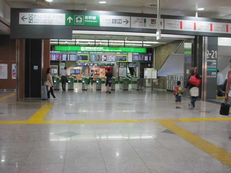 新幹線北乗り換え口