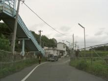 昔の七光台駅