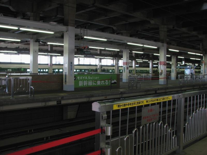 ひと昔前の大宮駅?