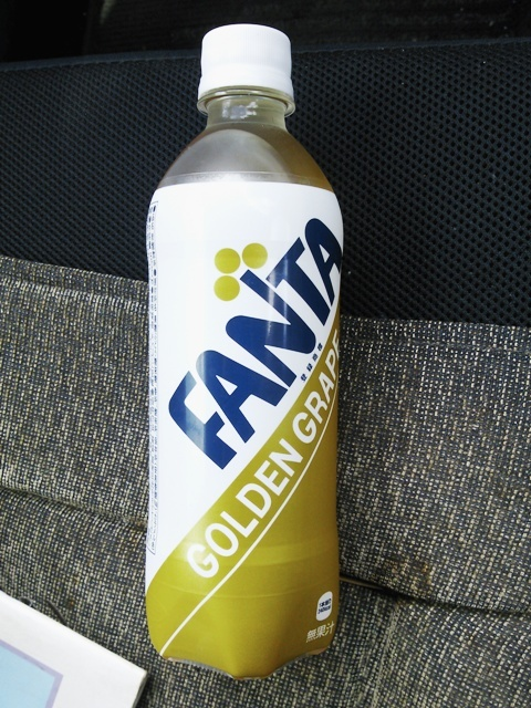 ファンタ ゴールデングレープ