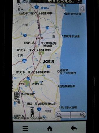福島第1原発周辺 交通運行情報