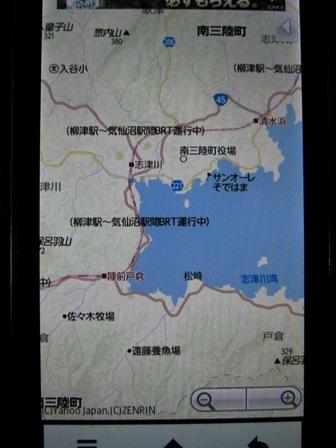 南三陸町 地図