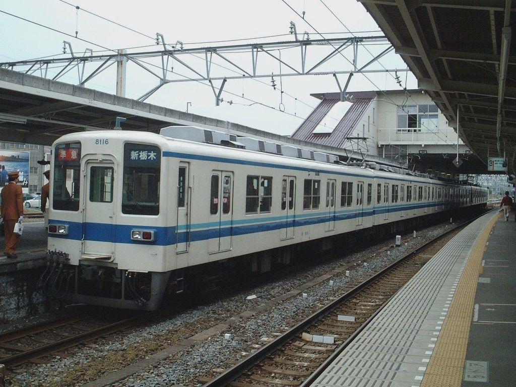 tobu8000.jpg