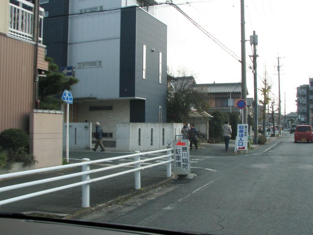 tokai001.jpg