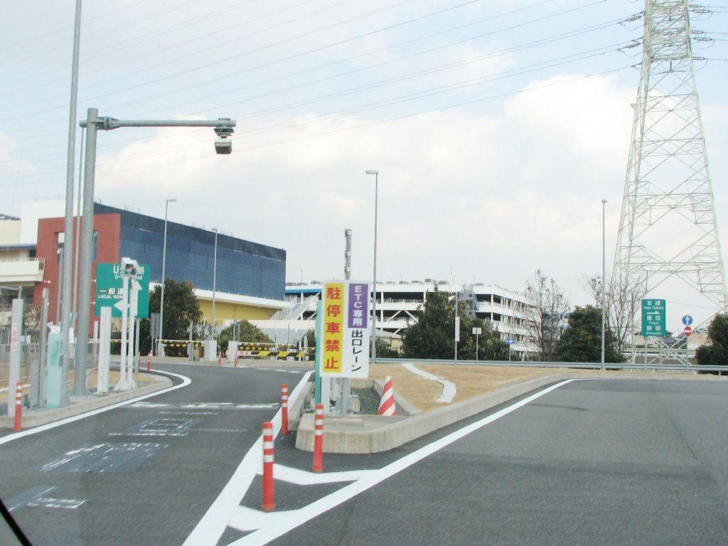 tokai043.jpg