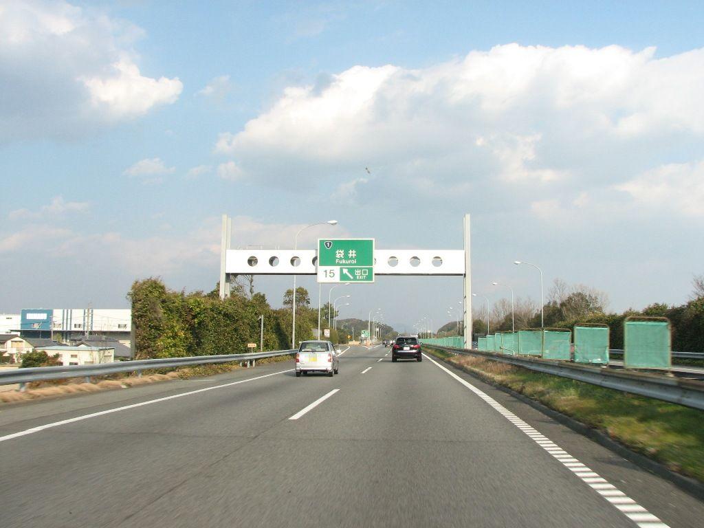 tokai044.jpg
