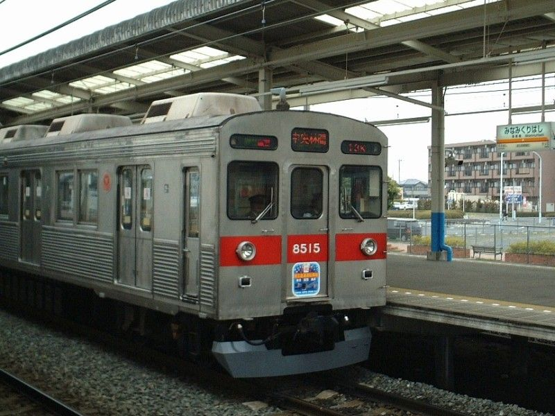tokyu8500-3.jpg