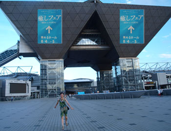 癒しフェア東京201201_ポッパンク