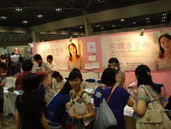 癒しフェア東京201202_ポッパンク