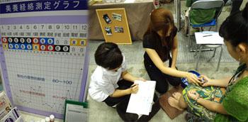 癒しフェア東京201204_ポッパンク