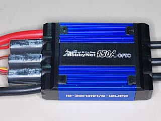 LPESC-MK3-150A.jpg