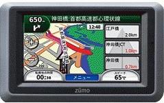 ZUMO660 (239x150)