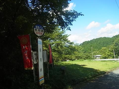 RIMG0530.jpg