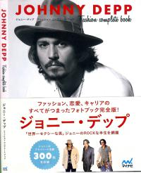 0331 Johnny book2