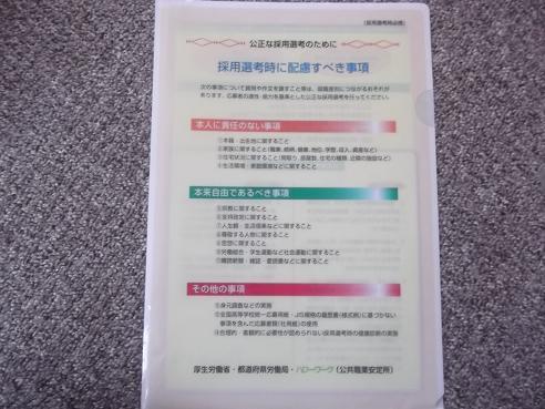 DSCF4841.jpg
