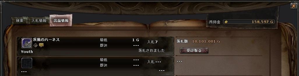 0103_001.jpg
