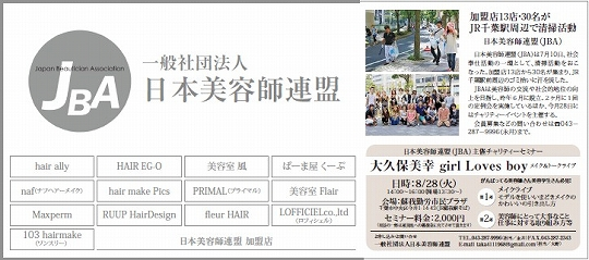 s千葉日報