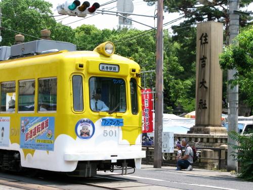 sumiyoshi_201306071111.jpg