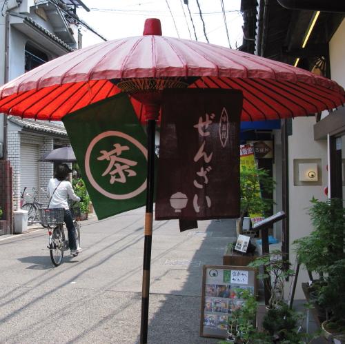 sumiyoshi_201306071142.jpg
