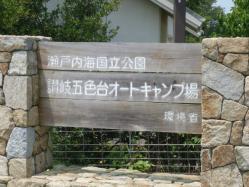 佐藤君2 157 (640x480)