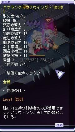 TWCI_2012_10_17_1_12_53.jpg