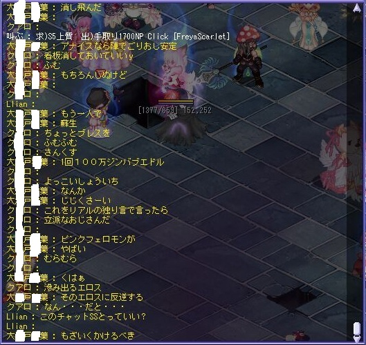 TWCI_2012_10_18_1_8_40_2.jpg