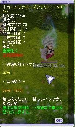 TWCI_2012_10_25_1_5_24.jpg
