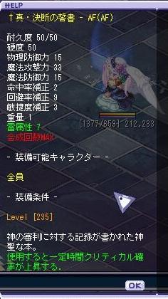 TWCI_2012_10_5_0_59_25.jpg