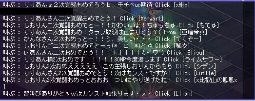 TWCI_2012_11_12_1_21_41.jpg