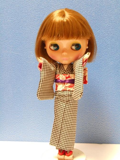 1 Emily in Kimono